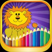 卡通着色学习图书