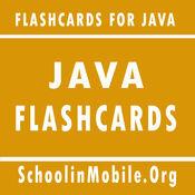 用Flashcards学习Java 2