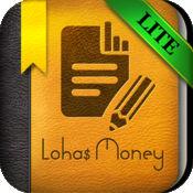 乐活资金-LohasMoney Lite 1.9