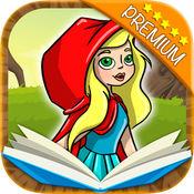 小红帽经典童话故事互动游戏(宝宝儿童睡前故事有声读物多语种) - 高级版