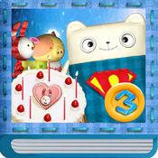 我是枕头妖精琵珯-料理游戏-动画书-儿童教育(英文,韓文) 2