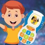 宝宝手机 - 钟表听韵与动物