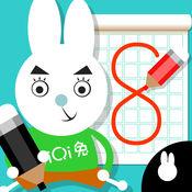学数字写字板-儿童幼小衔接练习写数字游戏软件