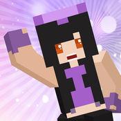 我的世界免费aphmau皮肤盒子 for Minecraft 1