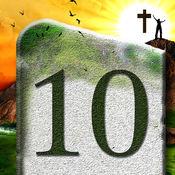 十诫 - The Ten Commandments of the Bible