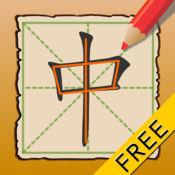 宝宝识字免费版 2.3