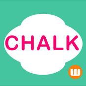 CHALK ビジネス専用チャット 1.2.2