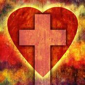 每天爱经文:励志耶稣基督圣报价和当天的免费励志基督教经典