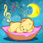 摇篮曲睡前歌曲 - 睡眠音乐声音白噪声机甜美的梦