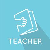 时光迹 教师版 1.10.5