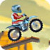 极限特技摩托车-...