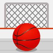 篮球篮球所有星级物理游戏的孩子