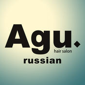 Agu hair russian 大宮店(アグ ヘアー ルシアン)