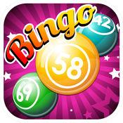 Bingo Viva Vegas - 打扫屋子大奖凭借多涂抹和级别