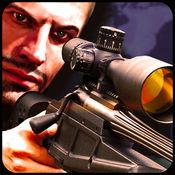 陆军狙击手射击刺客3D:目的与范围取敌人爆头 1