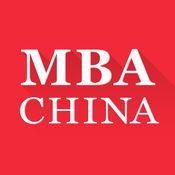 MBAChina-最具影响力的MBA门户
