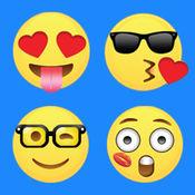 免费精选表情3D动态表情 - 聊天交友段子内涵贴图大全