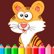 着色书籍:孩子们游戏的男孩和女孩的应用程序 1