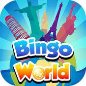 Bingo World Tour - 大困境和拉斯维加斯赔率有了多重涂抹