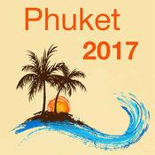 普吉岛 2017 — 一款专题离线地图,介绍普吉岛最有趣的地方!