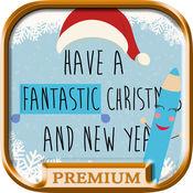 新的圣诞贺卡和年加入的消息 2016 - 临