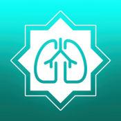 深呼吸練習調息和技術 1.2