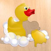 幼儿拼图游戏 - 浴室 - 教育学习儿童游戏
