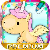 儿童画画游戏动物连线拼图 - 高级版 1.2