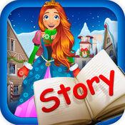 我自己的小互动白雪公主故事书游戏免费应用程序 1.2