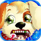 动物兽医牙医诊所-免费刺激拔牙小游戏 1