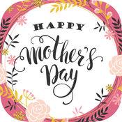 母亲节贺卡和贴纸 1