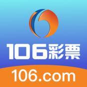 106彩票-竞彩彩...