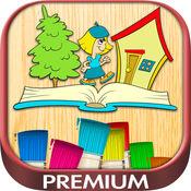 儿童画画游戏涂色简笔画书3到6岁宝宝早教育儿软件 – 高级版