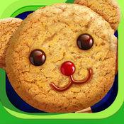 亲手做饼干:免费食品制作游戏