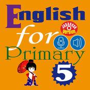 English for Primary 5 (小学校英語) 3.1