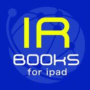 IR資料・会社資料ダウンロードサービス「IR-Books for iPa