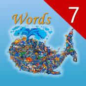 教你背单词7——初中一年级 1.3.5