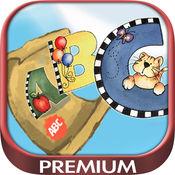 abc字母表学英文背单词英语口语音标儿童游戏  – 高级版 1