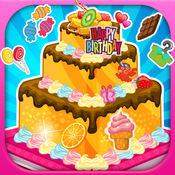可爱宝贝2-我的生日蛋糕 1