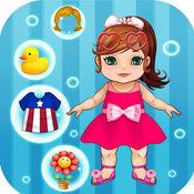 苏菲亚小宝贝:照顾芭比公主生小宝宝游戏 1.2