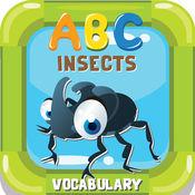 ABC昆虫世界抽认卡为孩子:幼儿园和幼稚园的探险家! 1.0.2