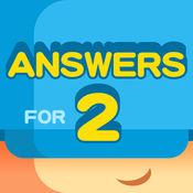 答案攻略盒子 for 整蛊测试 Tricky Test 2 1