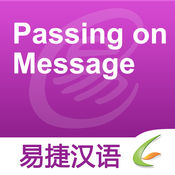 Passing on Message  1.0.0