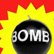炸弹专家:墙壁爆破免费 1.2