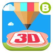 3D涂涂识字B 1.2.6
