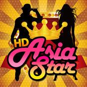 亚洲之星 PK 王 HD 1