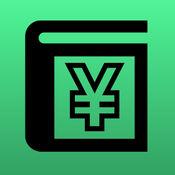QuiCash - シンプルなお小遣い管理アプリ 2.0.0
