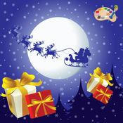 幼儿圣诞:着色书! - 圣诞节着色页为孩子 - 儿童游戏 - 为孩