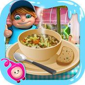 汤 制作者 孩子们 烹饪 游戏 1