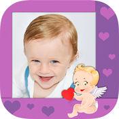 婴儿宝宝相框母婴幼儿亲子相机  1